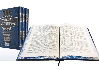 book-mishnah-berurah